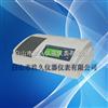 农产品安全快速检测仪(农残、硝酸盐、重金属)