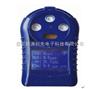 YTCD4四合一复合气体报警仪/检测仪