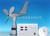 ZZ11环境监测气象仪五要素,环境监测气象仪五要素生产商
