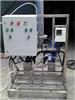 ECCT-2P-DCS恩策DCS加藥裝置