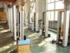GL028型打包带拉伸试验机|打包带抗拉抗折试验机(湖北质量技术标兵企业)