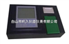 TZ87-105多功能食品安全快速檢測儀(10合一)