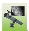 02062数字式天文望远镜