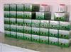 四硫磺酸盐煌绿增菌液基础(TTB)价格