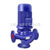 50GW10-10-0.75无堵塞管道排污泵|GW50-10-10-0.75立式污水泵价格