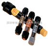 Tracer-Stick®管装汽车空调荧光检漏剂