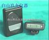 JL35- FJ3500辐射类/放射性检测仪/辐射仪/个人剂量仪/射线检测仪