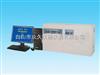 荧光硫氮测定仪