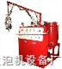 供应聚氨酯发泡机|聚氨酯发泡设备深圳市