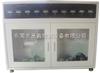 GX-2020胶带保持力试验机}