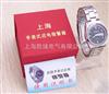 WBF-III手表式近电报警器价格