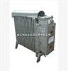 煤矿用隔爆型电热取暖器/矿用电热取暖器
