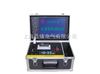 ST-3000电缆故障检测仪报价