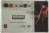 JD-100A/200A接触电阻测试仪|开关接触(回路)电阻测量仪