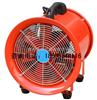 CTF型手提低噪声轴流风机