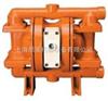 P200美國威爾頓P200塑料氣動隔膜泵