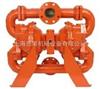 PV1510美國威爾頓PV1510氣動隔膜泵