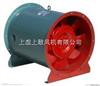 HTF-I-6.5軸流式消防排煙風機