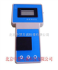 HJD/EYHL-1A便携式数显二氧化氯测试仪