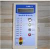 漏电保护器测试仪LBQ-II