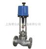 ZDLM电子式电动套筒调节阀(采用PSL型电子式电动执行器)