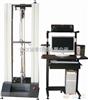 塑料延伸率试验机|塑料断裂延伸率测试仪器(裁刀取样,配大变形装置)