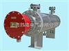 HRY3护套式电加热器