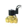 SLDF下水专用黄铜电磁阀