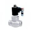 ZQDF蒸汽,水,油电磁阀
