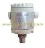 HD338系列压力变送器