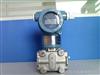 HD-BP压力(差压)变送器