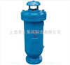 SCAR污水复合式排气阀污水复合式排气阀