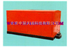 GJT1/WY20/37矿用移动式瓦斯抽放泵站型号:GJT1/WY20/37