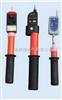 GD-伸缩声光验电器