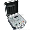 BY2672型数字式绝缘电阻测试仪