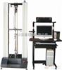 塑料管材拉力试验机(5KN-50KN量程)(外径内径差,壁厚标准取样)