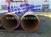 聚氨酯保温管生产