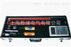 WHX-300B无线高压核相器厂家