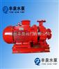 XBD-HYW变流稳压消防泵