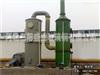 BBDBBD酸雾净化塔,盐酸废气吸收塔