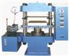 電纜橡膠平板硫化機,未硫化橡膠平板硫化機