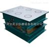 砌墙砖磁盘振动台,砌墙砖抗压试模磁力振动台生产厂家