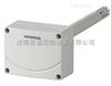QFM1660西门子风道温湿度传感器