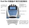 奥立龙D10P-35 Dual Star 溴离子测量仪