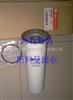 ELM01405ELM01405特灵中央空调冷却油滤芯工艺精良
