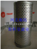 FLR03018FLR03018特灵油过滤芯质量*