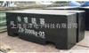 天平砝碼M1級砝碼1000kg插條型鑄鐵砝碼現貨供應