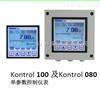 热销产品意大利赛高KONTROL500
