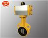 D671X-16L DN300铝合金对夹式气动蝶阀
