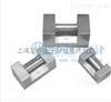 上海標準砝碼20kg廠家供不銹鋼砝碼20kg全304材質